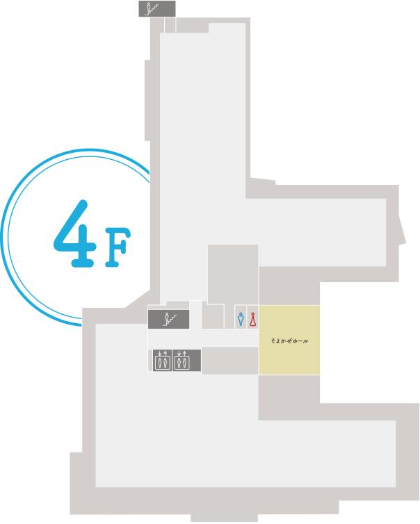 平面図4F