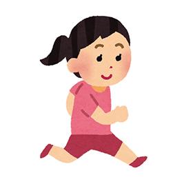 オンライン・マラソン